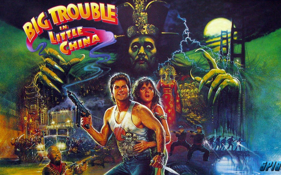 Big data, big changes, big trouble (in Little China)